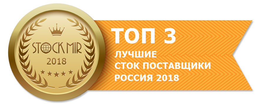 Medal for company MALANGA in the category Stock Wholesale, Europe 2018
